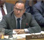 الكويت تؤكد أهمية تغليب المصلحة الوطنية في فنزويلا والالتزام باجراء حوار سياسي شامل
