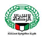 الشعلة: بيت الزكاة مفخرة للكويت وأهلها