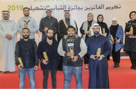 """""""الوطني للثقافة"""" يعلن الفائزين في الدورة الـ10 لمعرض الشباب التشكيلي"""