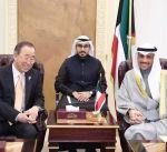 الغانم يستقبل رئيسي المجلس الاستشاري لمركز بان كي مون للمواطنة العالمية