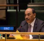 """وزير الخارجية يلقي كلمة الكويت بجلسة الجمعية العامة للأمم المتحدة حول """"مكافحة الإرهاب"""""""