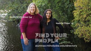 Leslie Smith Green '94 and Nada Al-Thawr '19