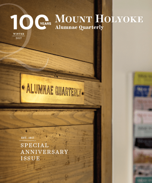 Quarterly 100th Anniversary Issue Cover