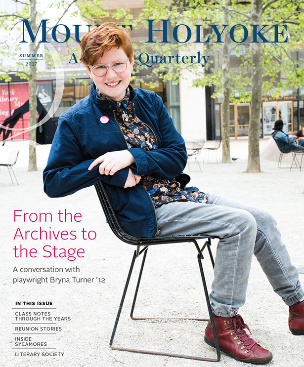 Summer 2017 Quarterly cover