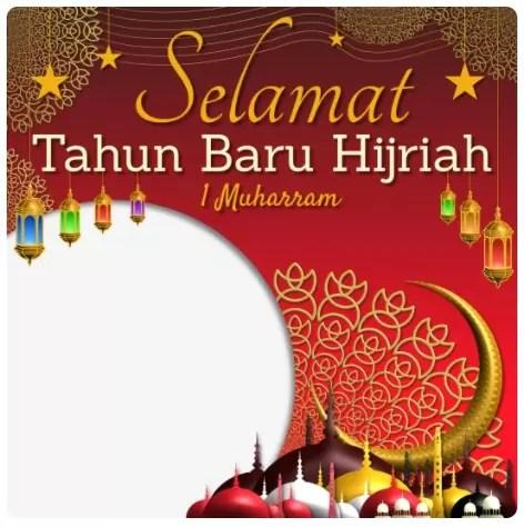 Bingkai Twibbon Tahun Baru Islam 2021 1443H - Link Download Twibbon Selamat Tahun Baru Islam 1443H 2021