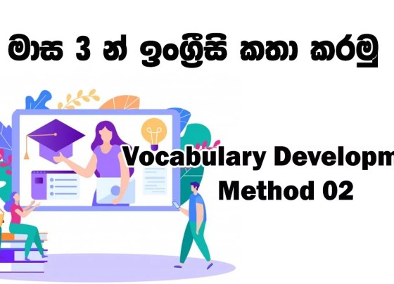 Developing your Vocabulary