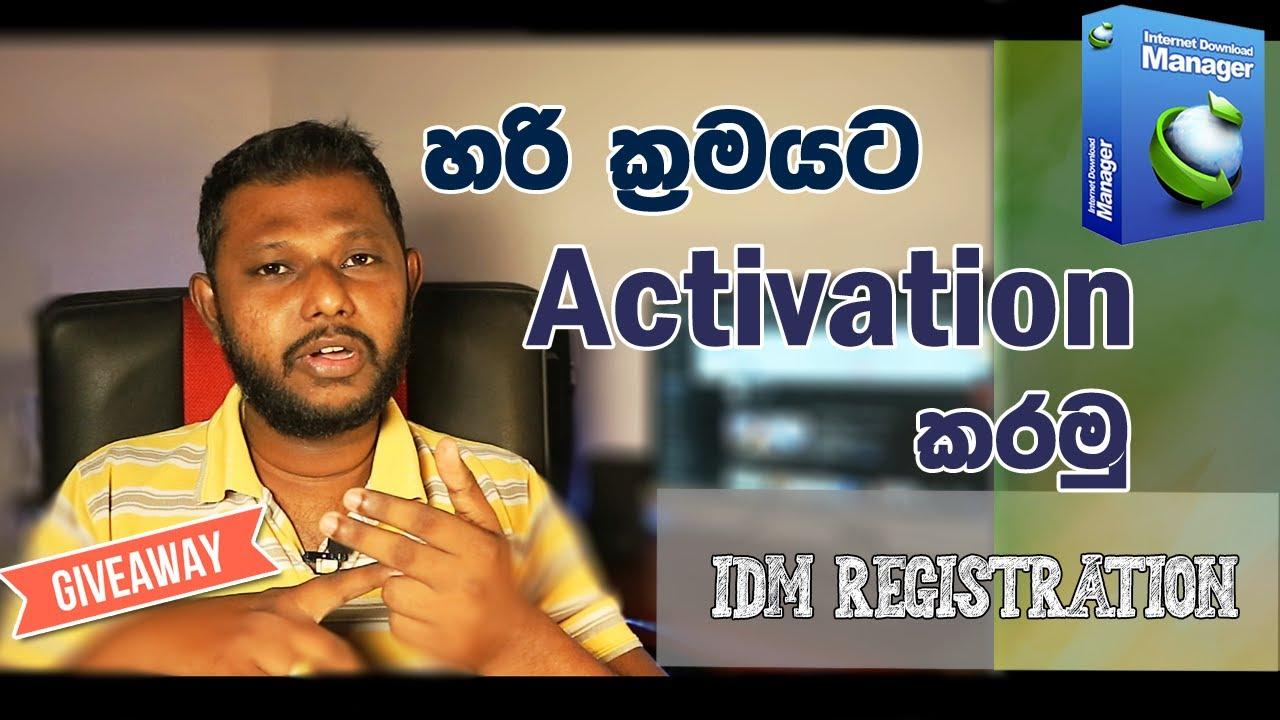 හරි විදිහට IDM activation කරගනිමු