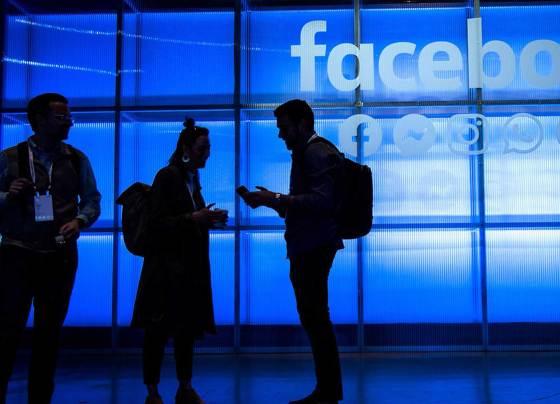 මිලියන 533 කට අධික Facebook දත්ත අන්තර්ජාලයට එකතුවෙයි
