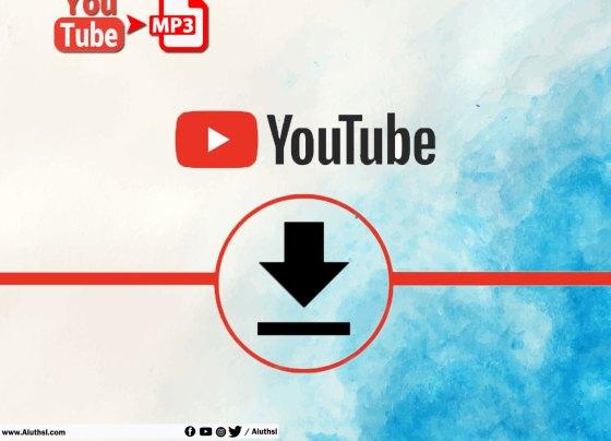 YouTube Video Convert yt1s aluthsl