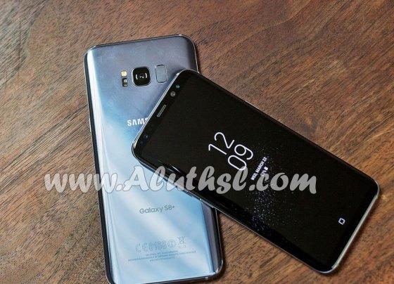 Samsung සමාගම විසින් Galaxy S8 සහ Galaxy S8+ නිළ වශයෙන් අතහැරදැමීමට කටයුතු කරයි