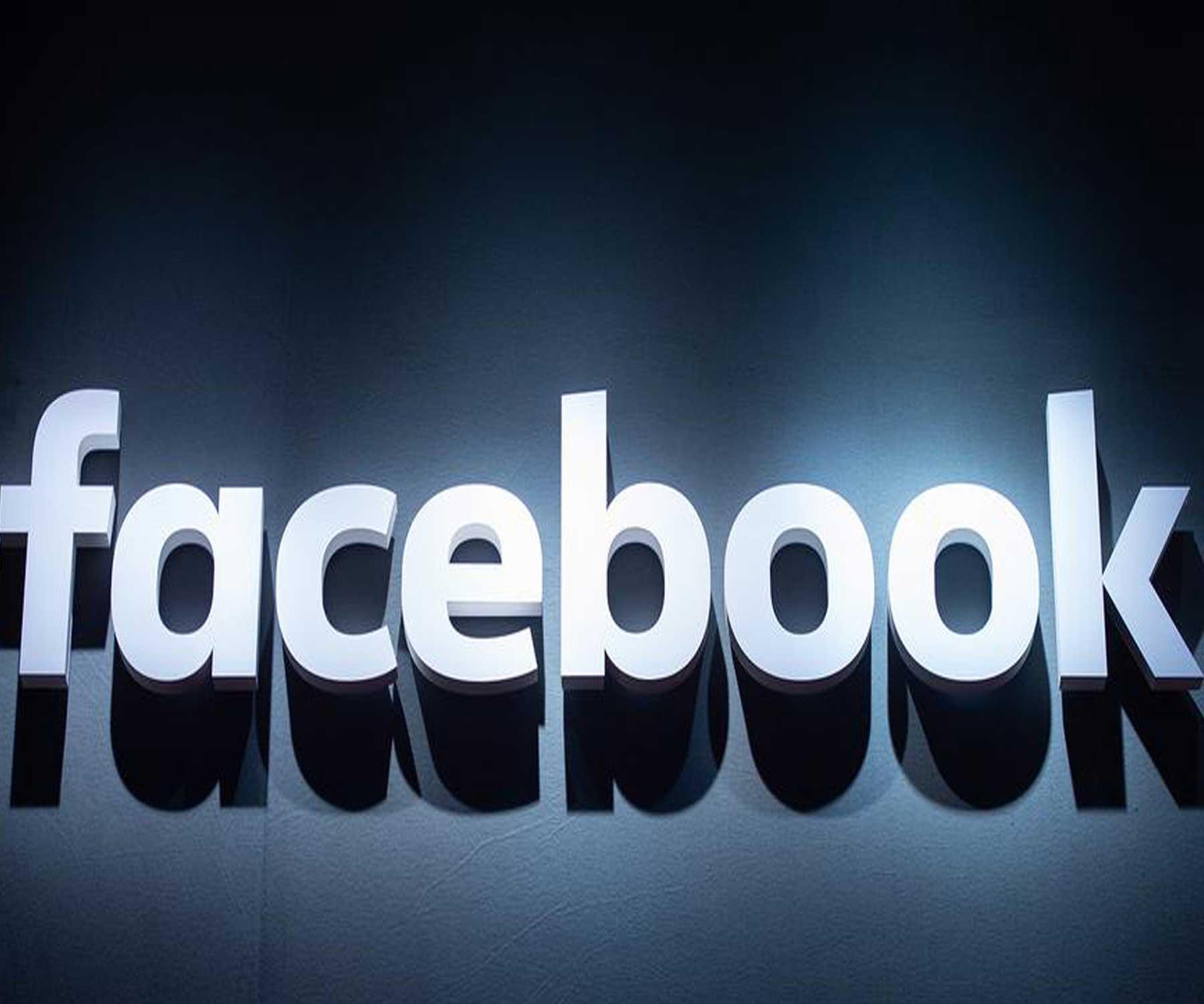 ඩොරල් ට්රිලියනය ඉක්ම වූ සමාගම් ලැයිස්තුවට Facebook ඇතුලත් වෙයි