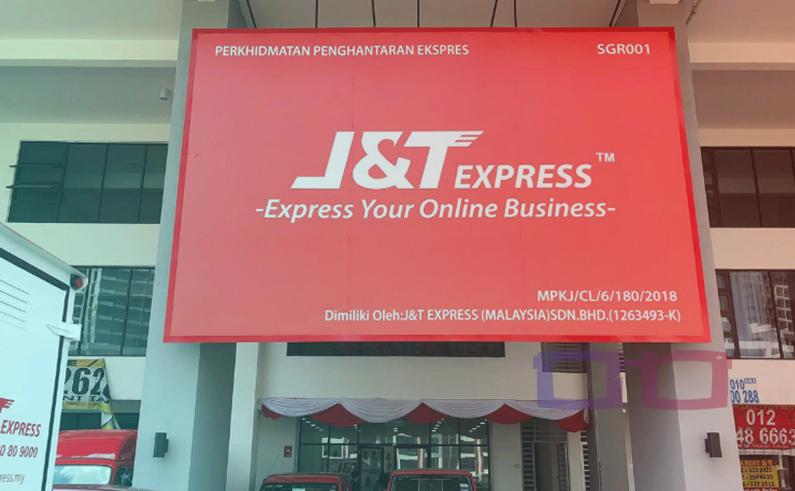 Cara Cek Resi JT Express Paket Shopee Tokopedia Bukalapak Alvindayu