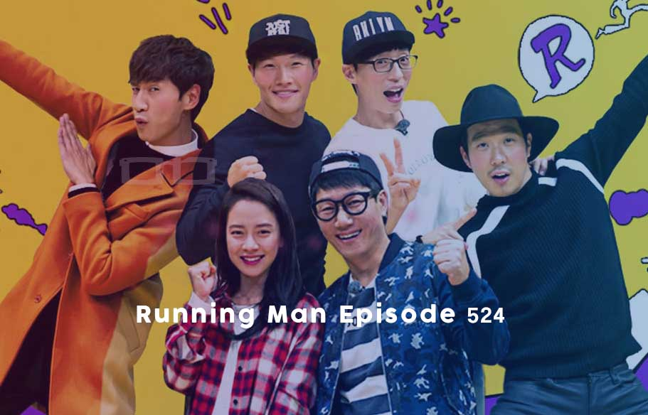 Running Man Episode 524 Sub Indo