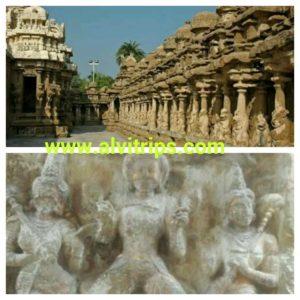 कैलाशनाथ मंदिर के सुंदर दृश्य