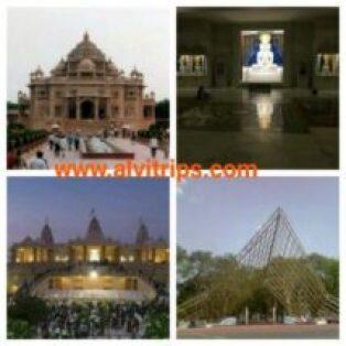 गांधीनगर पर्यटन स्थल के सुंदर दृश्य