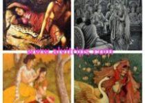 नल और दमयंती की कहानी