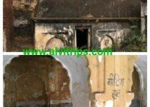 राजनगर का किला