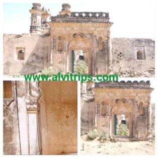 पथरीगढ़ का किला