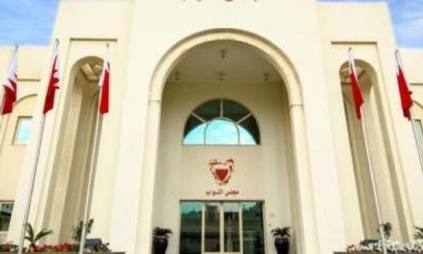 مجلس أعلى للدراسات الطبية للنهوض بالخدمات الصحية في البحرين