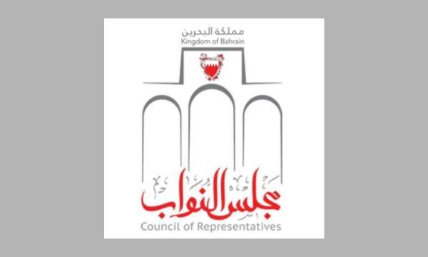 """تفضيل بحريني في """"الخاص"""" … وغرامة المخالفين 20 ألف دينار"""