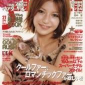 SEVENTEEN-2006-12-01_000