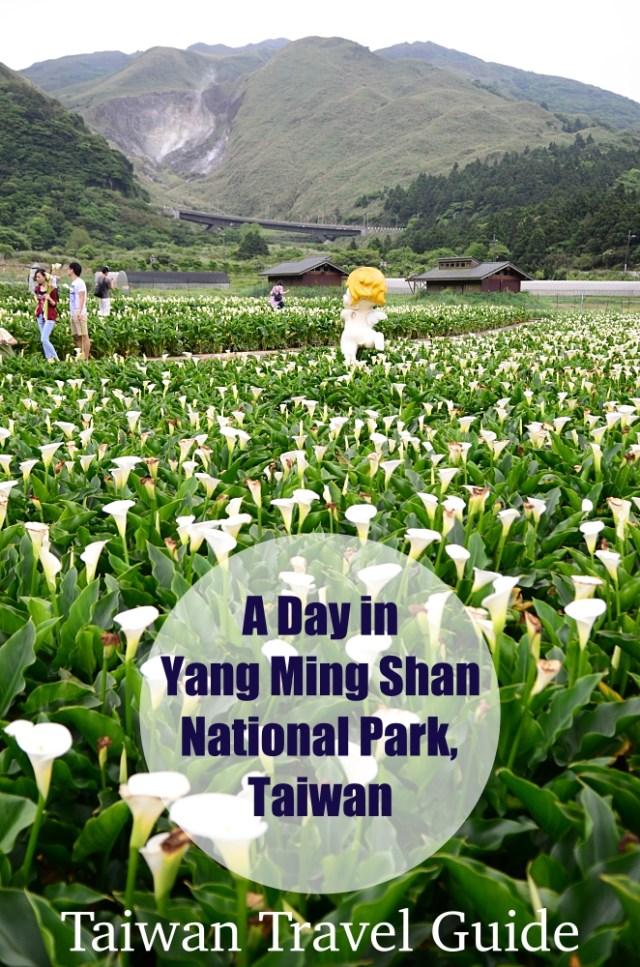 yang-ming-shan