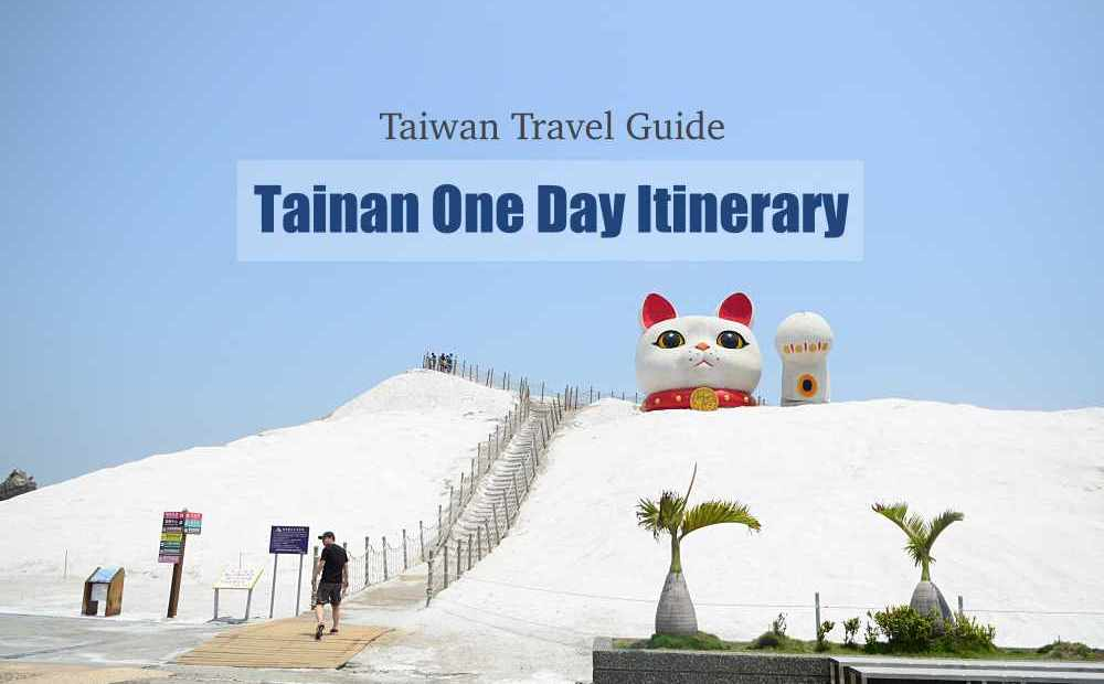 Formosa guide: tainan travel guide.