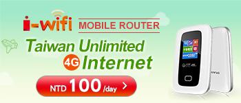 i wifi 350X150