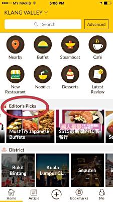 Open Rice App 16