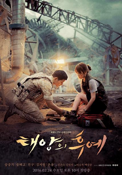 2016 Korean Drama. KBS Media. Oh! The Drama, Korean Dramas are Coming to America. Alwaysuttori.com