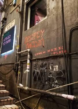 HK Art 154441-01. Photo Credit: Alwaysuttori.com. Culture Files: Hong Kong Street Art.