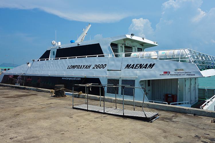 Lomprayah-Catamaran-Koh-Samui