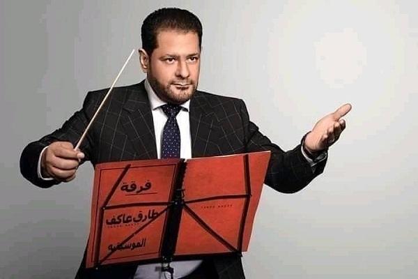 وزيرة الثقافة تنعى الموسيقار الكبير طارق عاكف