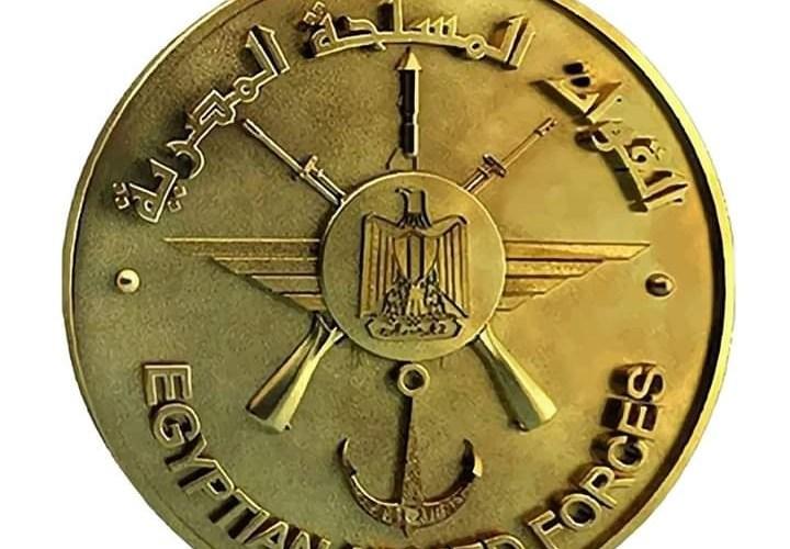 القوات المسلحة تطلق موقع إلكتروني لتقديم الخدمات الخاصة بإدارة السجلات العسكرية
