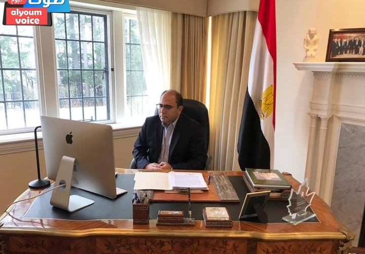 سفير مصر في كندا يُشارك في إحياء اليوم العالمي للتضامن مع الشعب الفلسطيني بكندا