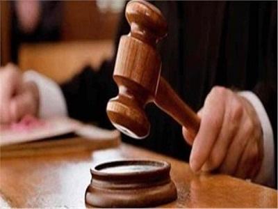 محكمة النقض