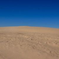 A Prayer in the Desert