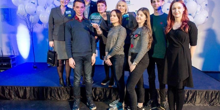 Daugiškių gimnazistų projektas buvo pastebėtas ir įvertintas laurais - iškovota antra vieta, o mokinių favoritų nominacija - laimėta
