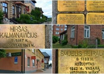 Alytaus turizmo informacijos centro (TIC) nuotr.