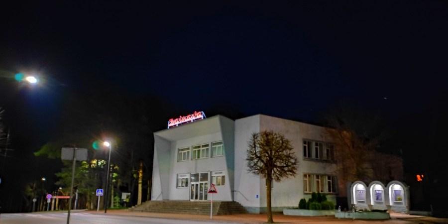 """Alytaus kino teatras """"Dainava"""". Sauliaus Laukaičio nuotr."""