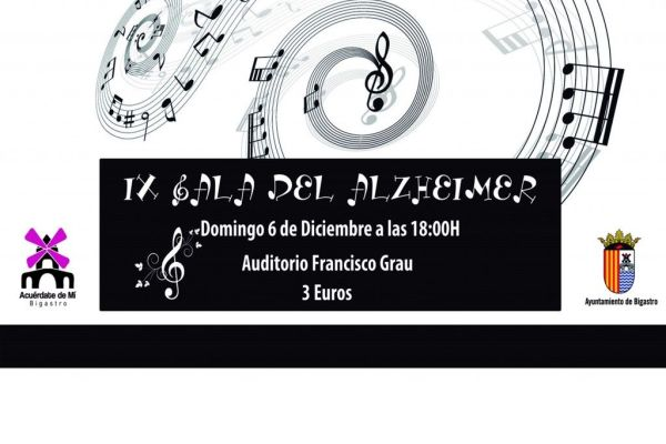 cartel gala 2015