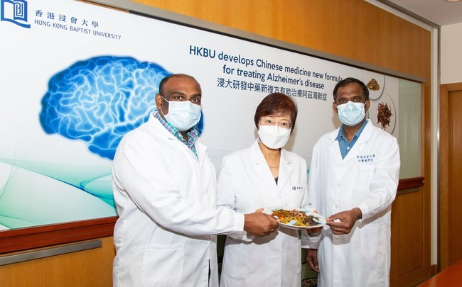 traditional Chinese medicine treats Alzheimer's disease