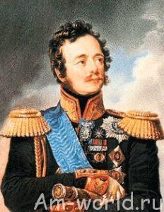 """""""Отец-командир"""" Николая I"""