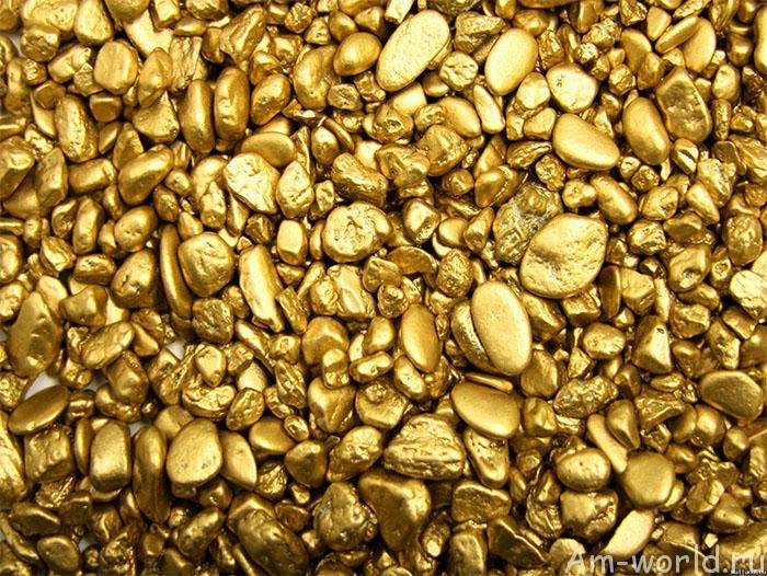 четыре тонны золота