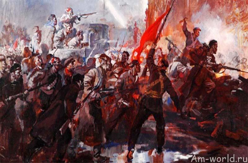 Привидения эпохи революции