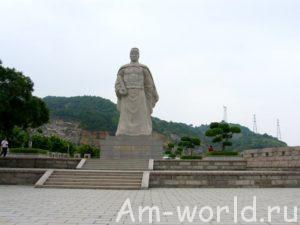 Чжэн Хэ - китайский Колумб.
