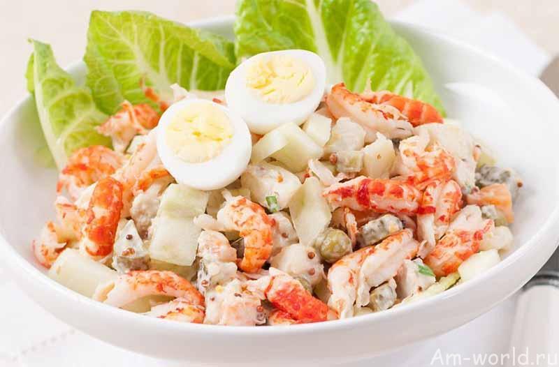 Знаменитый салат Люсьена Оливье