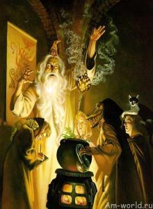 Золотые страсти алхимиков