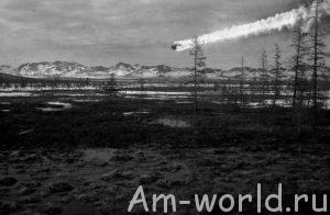 На месте падения Тунгусского метеорита