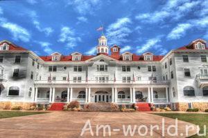 Сияющий отель «Стэнли»